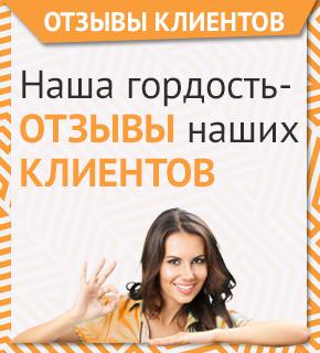 отзывы на установку натяжных потолков в Минске