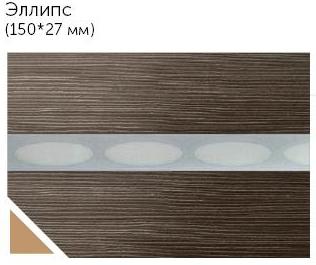 парящие линии-световые линии sisa элипс