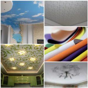 Натяжные потолки тканевые купить Минск