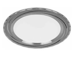 точечный светильник для натяжных потолков 17