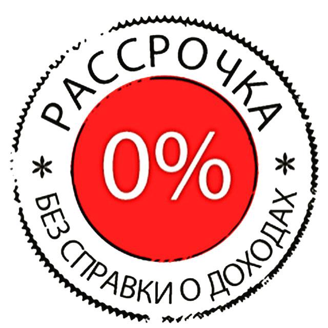 рассрочка на натяжные потолки в Минске