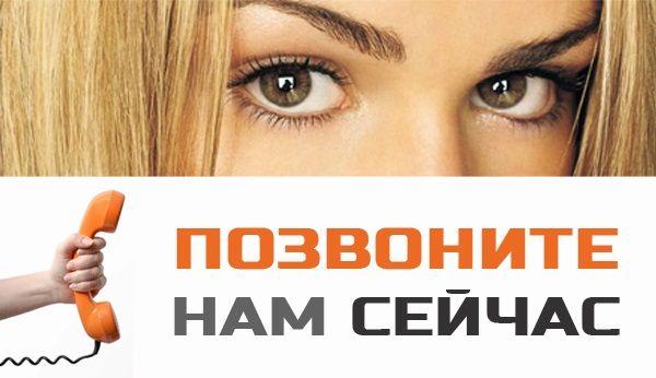 Натяжной потолок в зал заказать в Минске