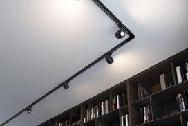 Трековые системы освещения: преимущества и особенности монтажа